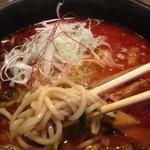 澤 - 担々麺! リフト!