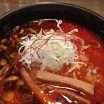 澤 - 担々麺!