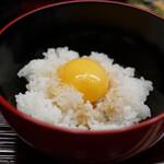 片折 - 卵かけ御飯