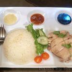 カフェ・シンガプーラ 海南鶏飯 - 米
