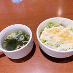 ポポラーレネオ - ワカメスープ、サラダ