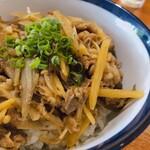 あいおい食堂 - ♦︎あいおい丼単品 ¥900 (牛肉のしぐれ煮がのった牛丼)