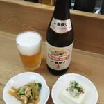 131080702 - ビール&サービス品