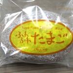 ケーキハウス・アプリコット - 料理写真:パッケージ