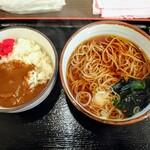 大衆酒場 三田食堂 - 朝カレーセット