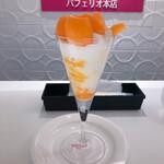 タカノフルーツパーラーパフェリオ - 茂木枇杷のパフェ
