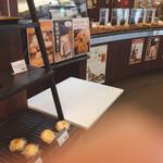 キューブカフェ ロハスクラブ - 今日はパンの日なのかな