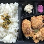 田野屋鶏旦那 - 料理写真:からあげ弁当(塩)