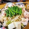 やきとり 津軽のもつけ - 料理写真:オヌヌメにあった、牛モツ鍋2~3人前で1300円です!まぁ3人分あります(;^_^A
