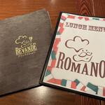 Romanogotanda -