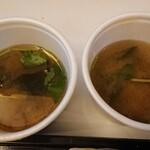 Dining松幸 - この時はアサリに気付いていない…アサリのお味噌汁