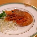 中国料理 琥珀 - ボタンエビの紹興酒漬け
