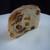 バゲット ラビット - 料理写真:ブノワトン断面