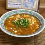 131112001 - 麻婆豆腐(夜のみ) 700円