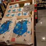 131115581 - 【2020.6.6(土)】店内に陳列されている商品