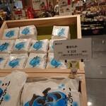 131115584 - 【2020.6.6(土)】店内に陳列されている商品