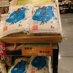 131115586 - 【2020.6.6(土)】店内に陳列されている商品