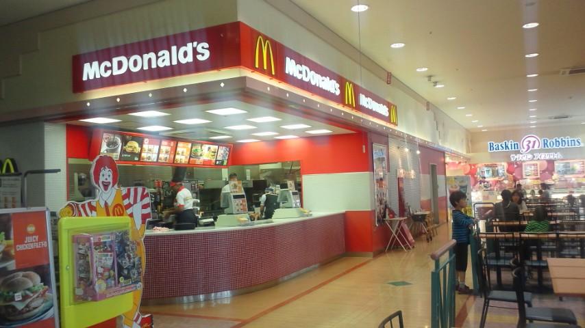 マクドナルド イオン長浜店