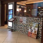 タイ料理&アジアンダイニング スパイスリップ - 外観