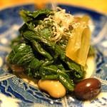 高太郎 - 有機野菜と大豆のおひたし