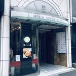 Tokami - 「新橋駅」から徒歩約6分、銀座誠和シルバービル