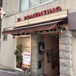 イル ポネンティーノ -
