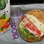 エスポアール ミスズ - ハンバーガーですよ