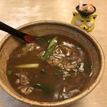 釜揚げうどん 一心 - 料理写真:カレーうどん990円(税込)