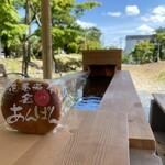 温泉ベーカリー - 料理写真:バラあんパン&手湯
