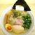 麺乃夢恋 - 料理写真:鶏中華ソバ塩_800円