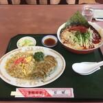 群鳳 - Bセットのラーメンをタンタン麺に変更 ¥1210