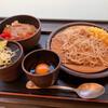 ゆで太郎 - 料理写真:そば普通盛り