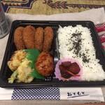 まる菜 - 【テイクアウト】メンチカツ弁当  ご飯がモチモチして美味しい‼️天ぷら、つくねまでの付いて大満足