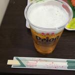 奥武島いまいゆ市場 -