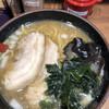 イレブンフーズ 源流 - 料理写真: