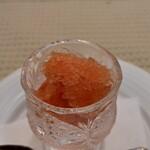 ラ・プティ・ポ - お口直しのブラッディオレンジのシャーベット