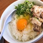 なおちゃんラーメン - 綺麗な「たまごかけご飯」。