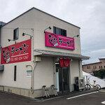 なおちゃんラーメン - 糸島市前原の「なおちゃんラーメン」さん。定期的に食べないといけないお店。