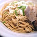 中華そば 六感堂  - 和え玉の麺