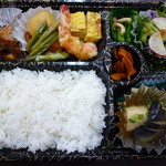 うさぎ - 1000円弁当