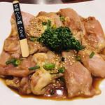 京城亭 - 宮崎ハーブ鶏 ハラミ