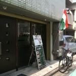 13116042 - インド国旗