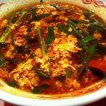 桝元 - 辛麺(こんにゃく麺・3辛)