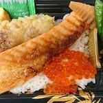 雷門 き介 - テイクアウト鮭ハラス焼き弁当