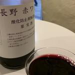 日本のお酒とアテ ごんぞー -