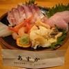 海鮮料理 あすか - 料理写真:刺身盛り合わせ(小)