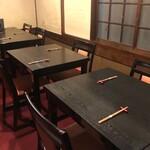 酒肴 大阪まんぷく堂 - テーブル席