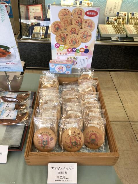 菓子の青木屋 武蔵野台店 (かしのあおきや) - 武蔵野台/和菓子 [食べ ...