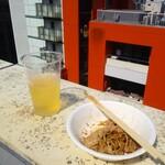 Mojito Terrace Lounge AHINAMA -