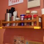 自家製麺ほうきぼし - 料理写真:テーブルの調度